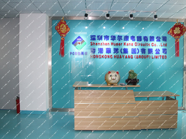 huayang  company picture.jpg
